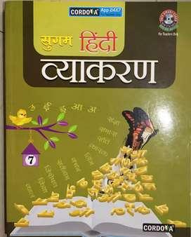 Sugam Hindi vyakran by cordova class 7
