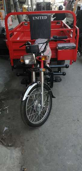 United Loader 100cc With Reverse Gear