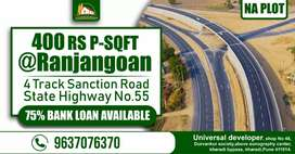 N A plot with Road, water supply, Mseb, 75 %bank loan available etc
