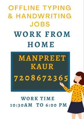 English Story handwriting & Offline typing job (work from home)