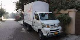 Sino Truck CDW717 imported from China