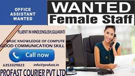female office assistant for profast courier pvt ltd