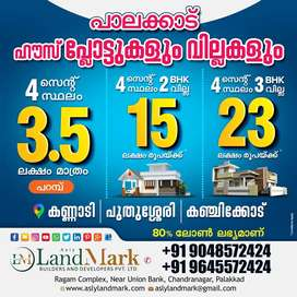 Customised villas near medical college at low budget