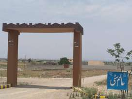 Plot for Sale in Alam City