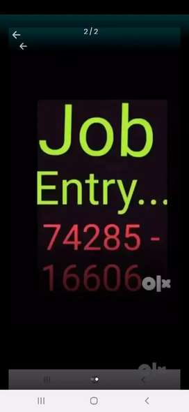 Remarkable OFFER - Home Based Job-Now you can start your own business