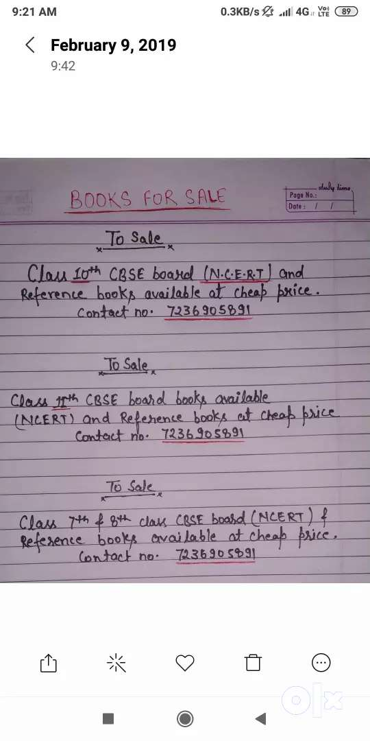 CBSE board books From Class 7th to 12th 0