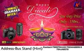 Diwali Dhamaka Offer