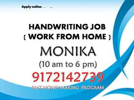 Work from home (handwriting work)