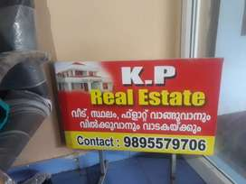 2 bhk appartment near eranhipalam.