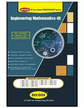 Second and third year ENTC engineering Books