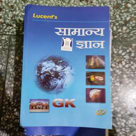 Lucent general knowledge book