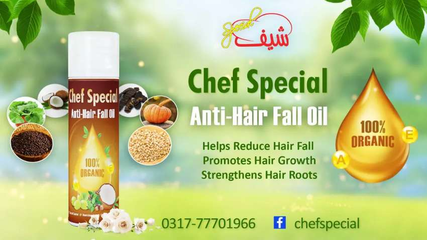 Anti Hair Fall Oil by Chef Special 0