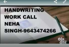 Part time job for all peoples .work from home