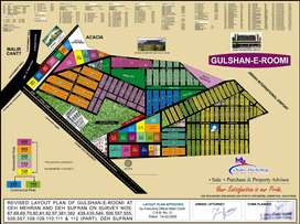 Gulshan-e-Roomi Residential Plot For Sale