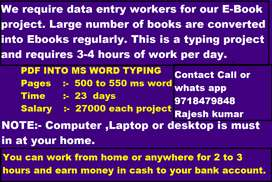 Providing Part time Home based TYPING JOB There is a limited vacancy