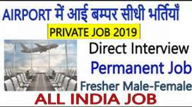 Hiring in airline