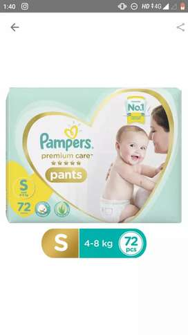 Pampers small size diaper premium care range