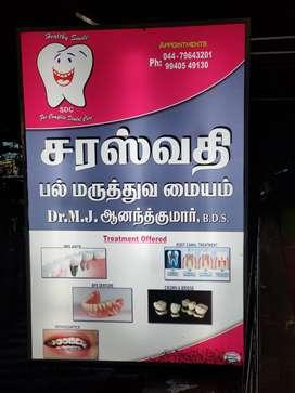 Saraswathi Dental Centre