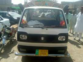 Suzuki Ravi 2014 On Easy Installment Plans