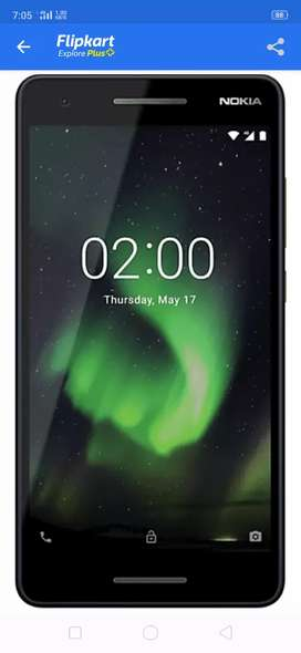 This is Nokia 2.1