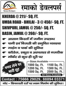 Sales advisor for jamul office