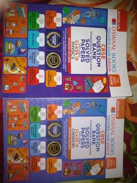 Oswaal books CBSE class 12
