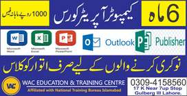 Ms Office /Computer Operator  Training Course