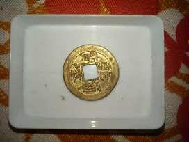 Cash 1736-1795 Qing Dynasty coin Qian-long Bao China Empire F445