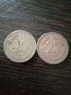 25 paise old coins