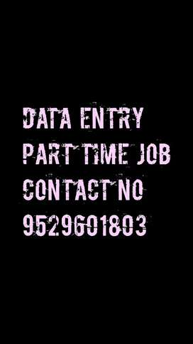 Limited seats for typing work done from mobile