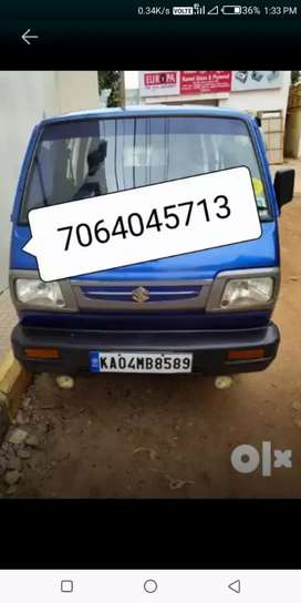 All ni condition Omni first owner 2005 model mera WhatsApp number
