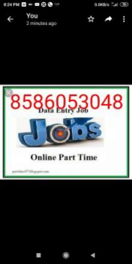 Required freshers fir part time job
