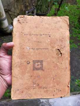 Buku Jawa Kuno HB VI Katrangan Tjandra Sangkala