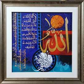 Islamic calligraphy Art oil Painting on canvas 36x36 inches