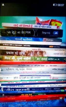 Books.Cristal Sports poudct