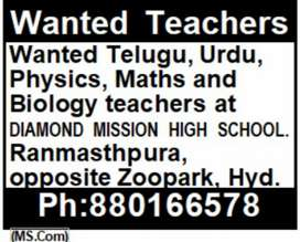 Wanted teachers to teach all subjects up 7 grade