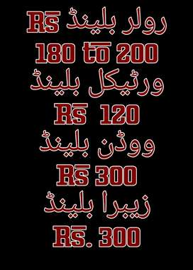 رولر بلینڈ Rs 180 to 200