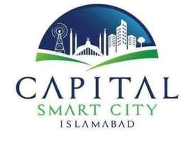 capital smart city files for sale