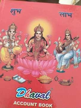 Diwali books