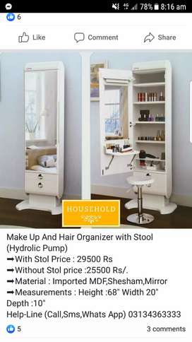 Dressing Table New style