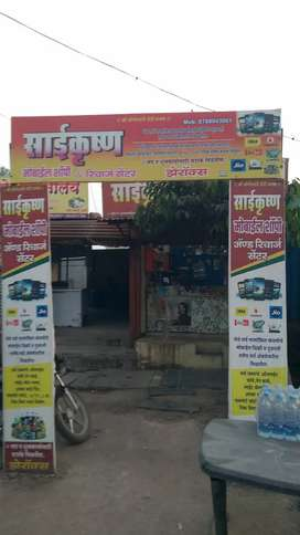 Mobile shops work