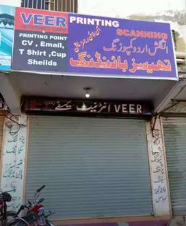 VEER Internet Cafe