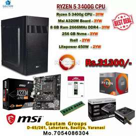 RYZEN5 3400G MDI A320BORD 8GB DDR4 RAM 256GB NVME SSD IBALL CABINET