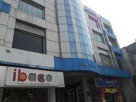 Commercial Shop and office available for RentL