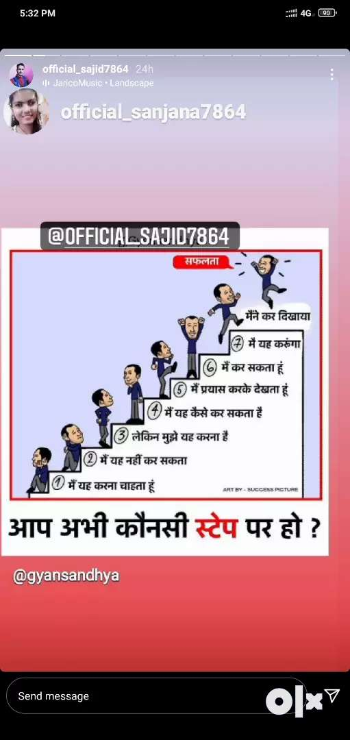 We are hiring candidate for office assistant /Helper in ranchi.