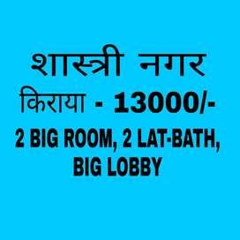 Near Shastri Nagar Newly Constructed 2.5 BHK House