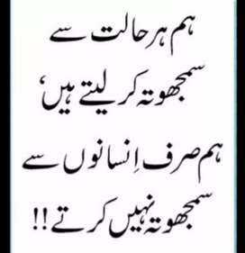 Female required for Parlor.. Residence free