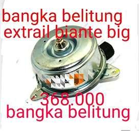 Motor fan extrail
