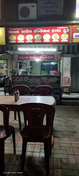 SERVER FOR SOUTH INDIAN FASTFOOD