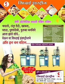 Siddhai Make Chapati_Roti_Fulka_Parotha machine